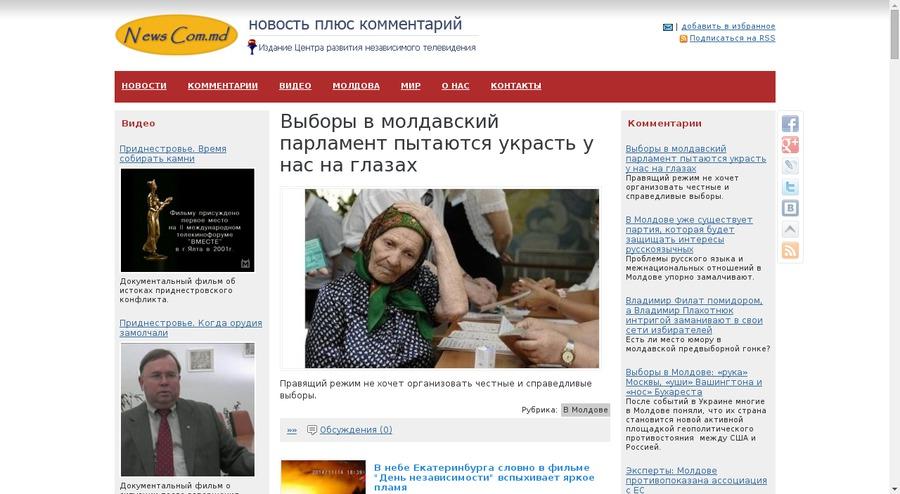 Орентв оренбург новости смотреть вчера