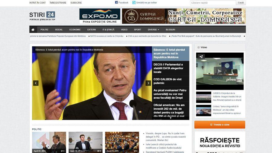 1 канал нтв новости смотреть онлайн