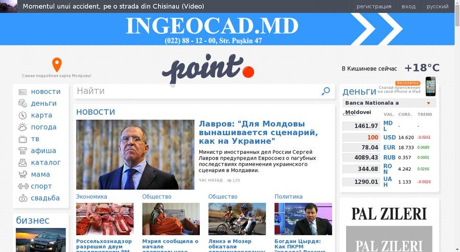 Канал юнион новости донецка