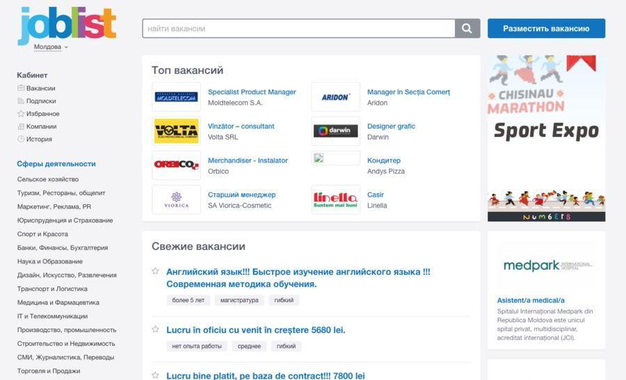 Сайты по размещению вакансий в украине работа в белгороде свежие вакансии водитель категории с