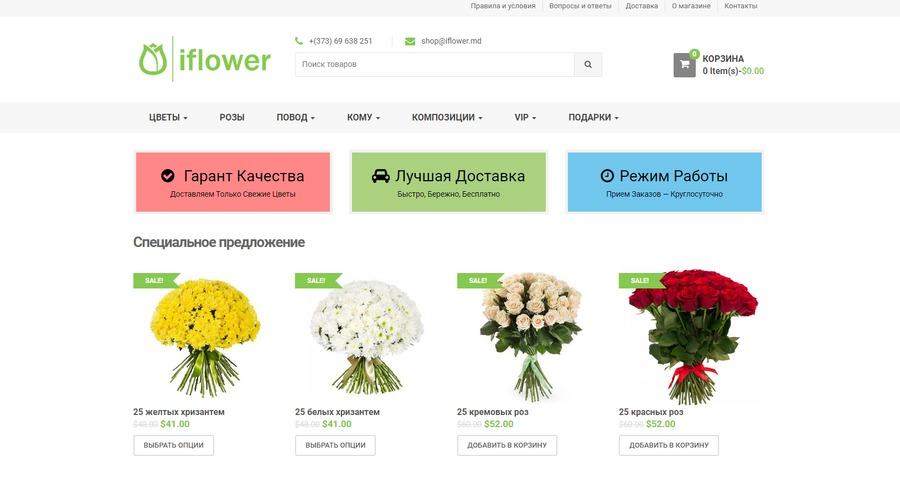 Сертификация оборудования лучшая доставка цветов где можно купить черные розы г рыбинск
