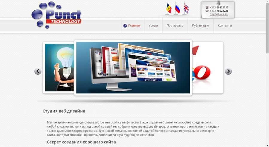Создание сайтов в москве продвижение дизайн 3d моделирование продвижение сайтов в курске