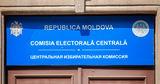 ЦИК завтра соберется на заседание по вопросу организации выборов