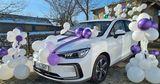 Жительница Авдармы на 95-й день рождения получила электромобиль
