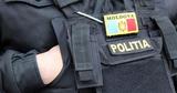 Правоохранители с автоматами проверяли работу кафе в Вадул-луй-Водэ