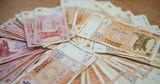 Дефицит госбюджета Молдовы почти удвоился