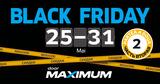 Maximum: Black Friday уже здесь, не пропусти распродажу ®