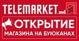 На Буюканах состоится открытие магазина Telemarket.md Ⓟ