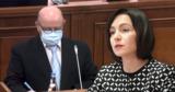Санду и ВСМ отказались участвовать в приведении к присяге Бориса Лупашку