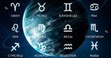 Гороскоп на 2 июня для всех знаков зодиака
