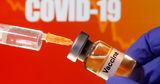 Первый случай кражи вакцины от COVID-19 зафиксирован в Польше