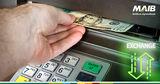 Обмен валюты стал доступен в банкоматах MAIB ®