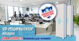 Medhelper: Как защититься от COVID-19 на работе и дома Ⓟ