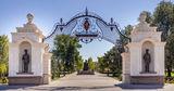 В Приднестровье будет создан государственный исторический музей