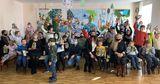 Традиция добрых дел: Duty Free Moldova помогает нуждающимся Ⓟ