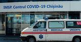 За минувшие сутки от коронавируса скончались 11 человек