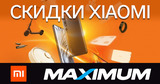 Maximum: эко-система Xiaomi - уже в вашем доме Ⓟ