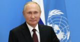 Путин выступил на Генассамблее ООН: Нужно учитывать интересы всех стран