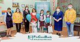 FinComBank поддерживает кампанию «Вдохнови ребенка на лучшее будущее» ®