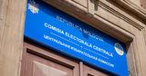 Руководители ЦИК и МВД создали план действий на предвыборный период