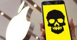 Apple усилила защиту от взлома мобильных устройств