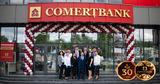 Comerțbank расширяет территориальное присутствие в Кишиневе ®