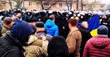В Китае оценили украинские «коронапротесты»