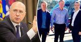 Филип: Встреча Канду и Сырбу с Ротшильдом никак не связана с ДПМ