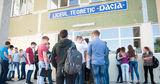 Руководство страны предлагает комиссии по ЧС открыть с 1 сентября детсады и школы
