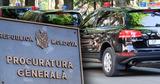 Служба госхраны обратилась в прокуратуру по поводу служебных машин