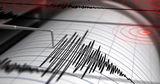 Вблизи Молдовы произошло землетрясение магнитудой 3,5