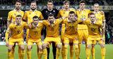Сборная по футболу прибыла в Парму за четыре дня до поединка с Косово