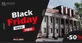 History Book Office: Приобрети офис в центре столицы со скидкой -50% Ⓟ