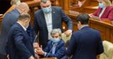 Депутаты проголосовали: СИБ переходит в подчинение парламента
