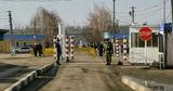 """Приднестровская сторона """"заморозила"""" запрет на движение молдавских авто"""