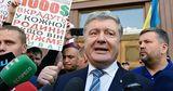 """Против Порошенко завели дело о госизмене за подписание """"Минска-2"""""""