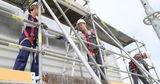 Контроль в области охраны труда возложен на Государственную инспекцию
