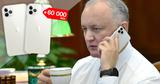 Президентура представила доказательства, что Додон купил два iPhone