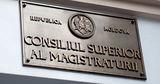 ВСМ отложил процесс определения критериев отбора конституционных судей