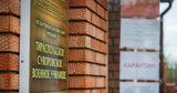 В Тираспольском суворовском военном училище вспышка коронавируса