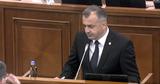 """Депутаты PAS и DA покинули заседание парламента с криками """"Позор"""""""
