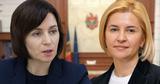 Майя Санду исключила Ирину Влах из состава Высшего совета безопасности