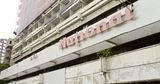 Итальянец запустил онлайн-петицию против сноса гостиницы Național