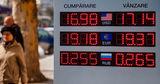 Дилеры: На валютном рынке пропал спрос на доллары и евро