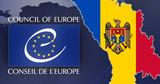 В Страсбурге обнародовали План действий Совета Европы для Молдовы