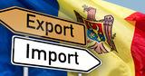 НБС: Импорт растет быстрее экспорта