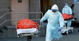 Число жертв коронавируса в мире превысило 67,5 тысячи человек