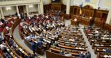 Рада отказалась отменить закон о сокращении обучения на русском языке