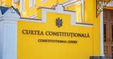 КС рассмотрит запрос по Закону о функционировании языков 21 января