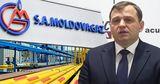 ППДП призывает Moldovagaz подписать с Украиной контракт на транзит газа